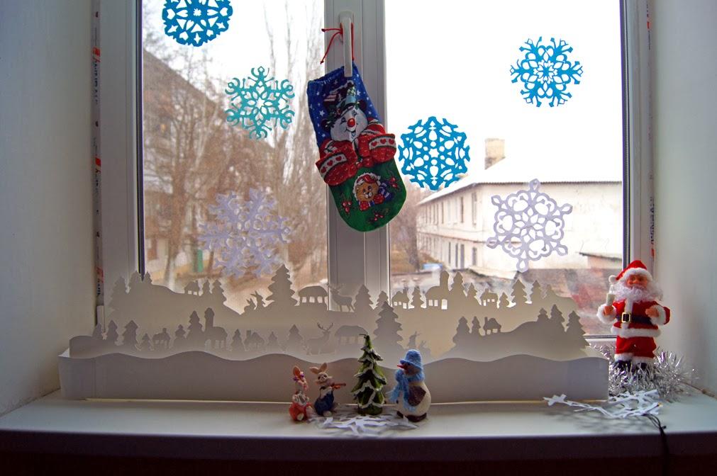 Чем украсить окна на новый год своими руками