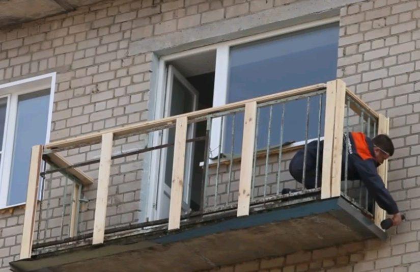 5-53-podgotovka-balkona-k-otdelke-825x534