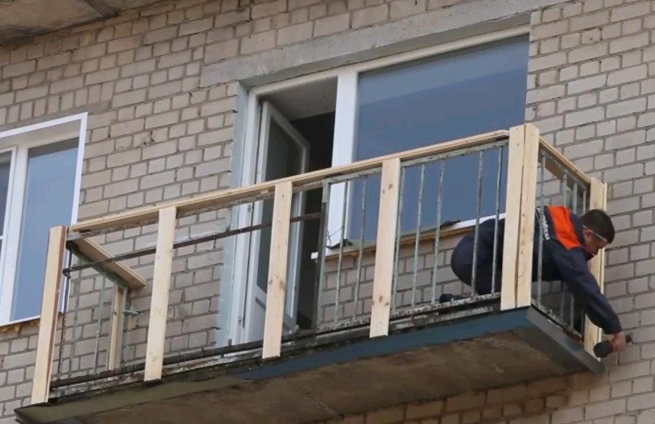 5-53-podgotovka-balkona-k-otdelke