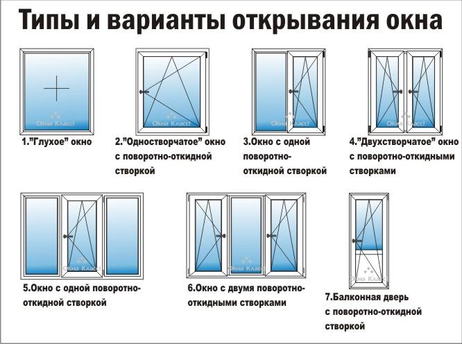 8163486_dlya_sayta_okna5