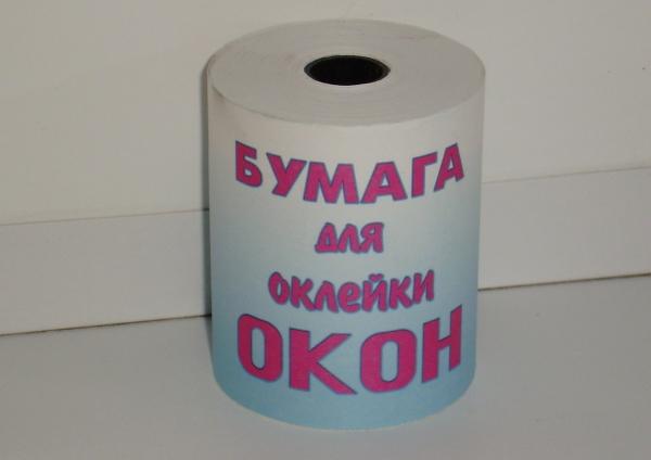 bumaga-dlya-okleyki-okon