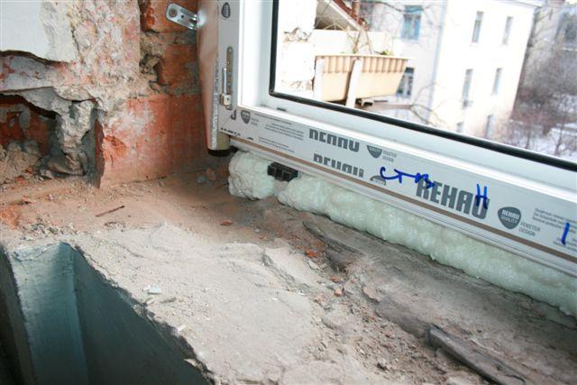 Картинки по запросу Демонтаж пластикового подоконника