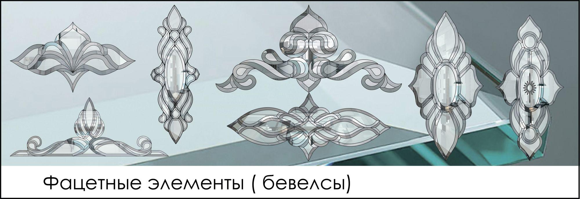 http://glass-m-tech.com.ua/image/catalog/category/b1.jpg