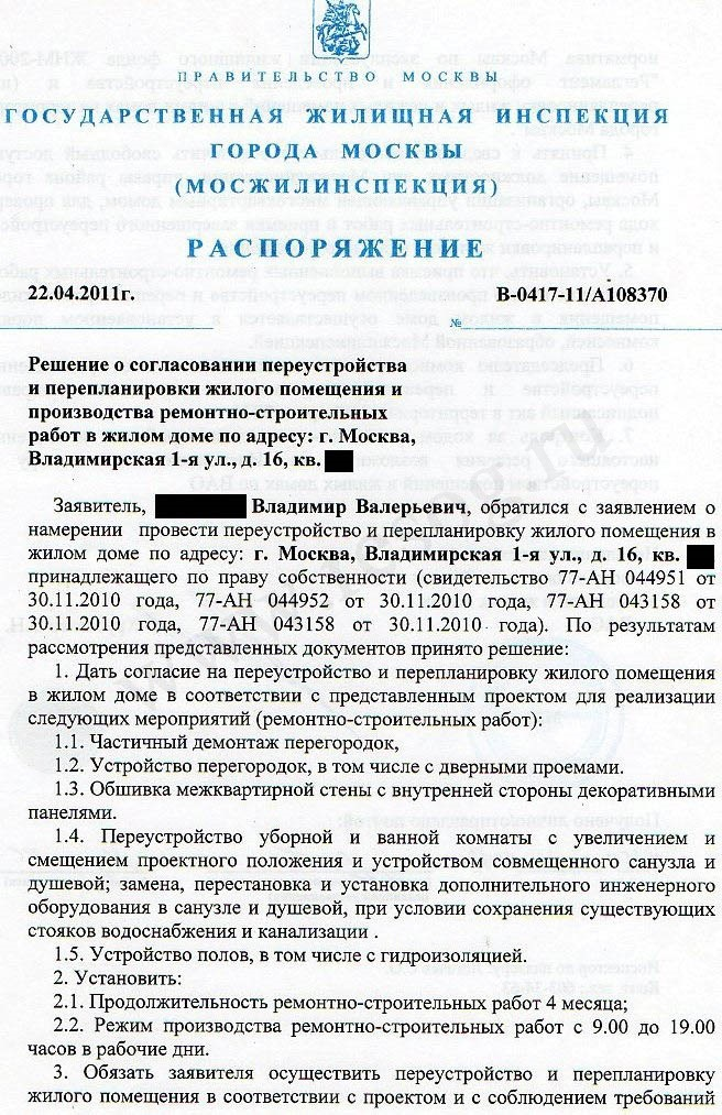 gazkvao-1